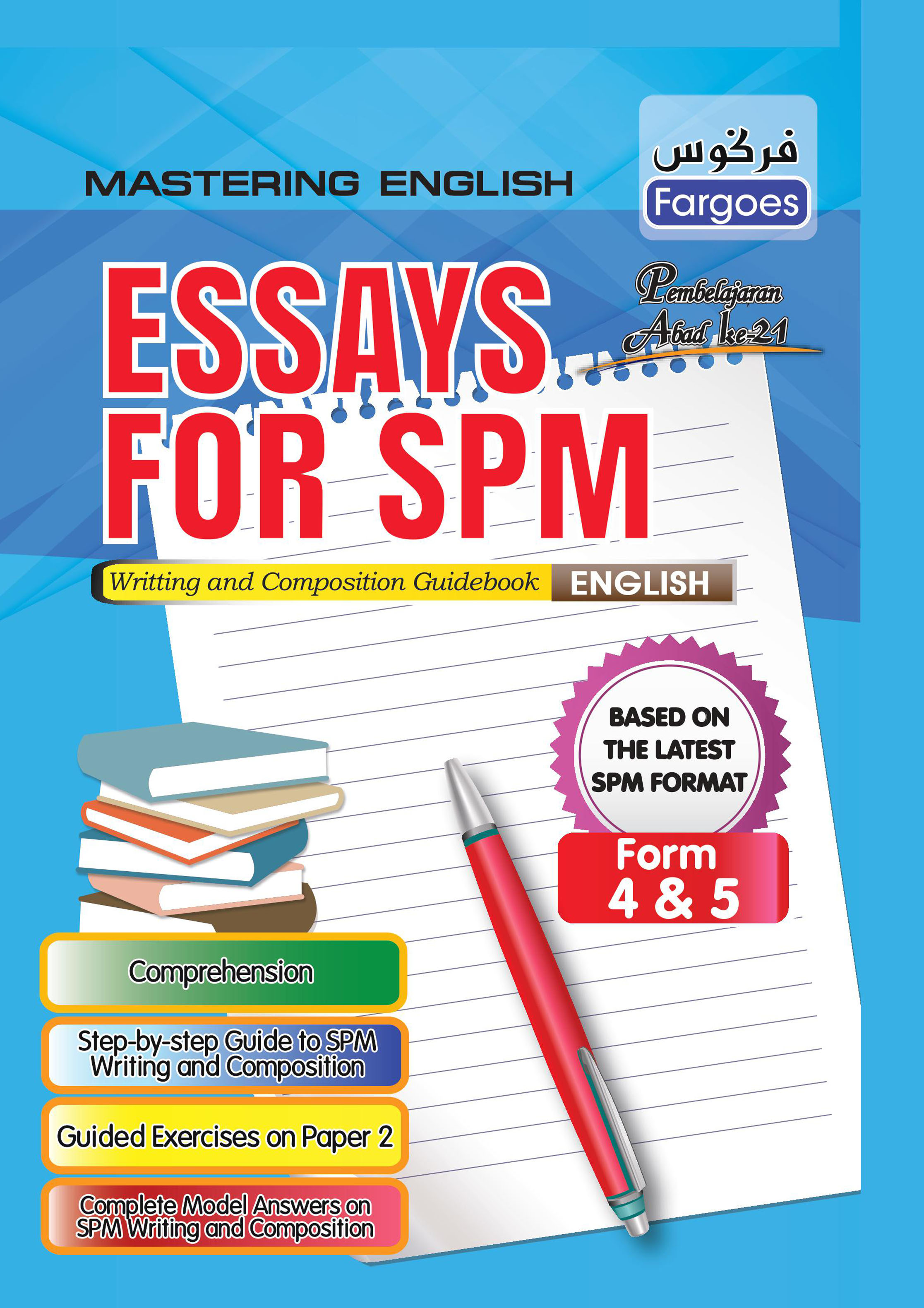 ap english essays 2011 Ap english language and composition search this site home 2011 12:07 am: adam frick: ap english multiple choice question stems exam essays 2002 exam.