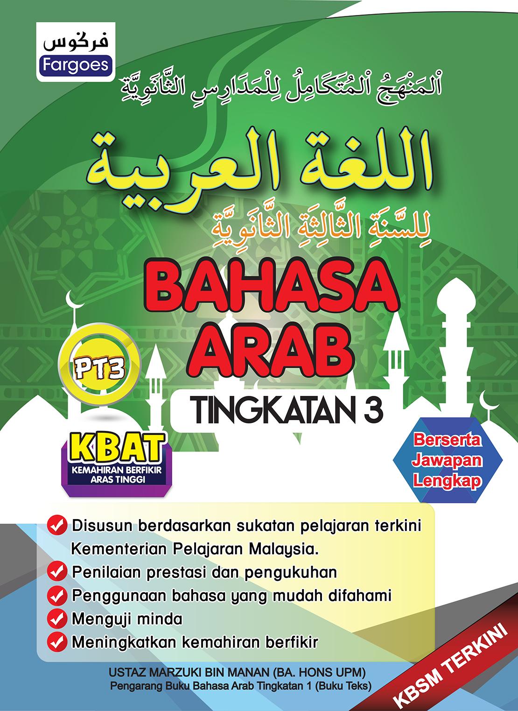 Bahasa Arab Tingkatan 3 Fargoes Books Sdn Bhd