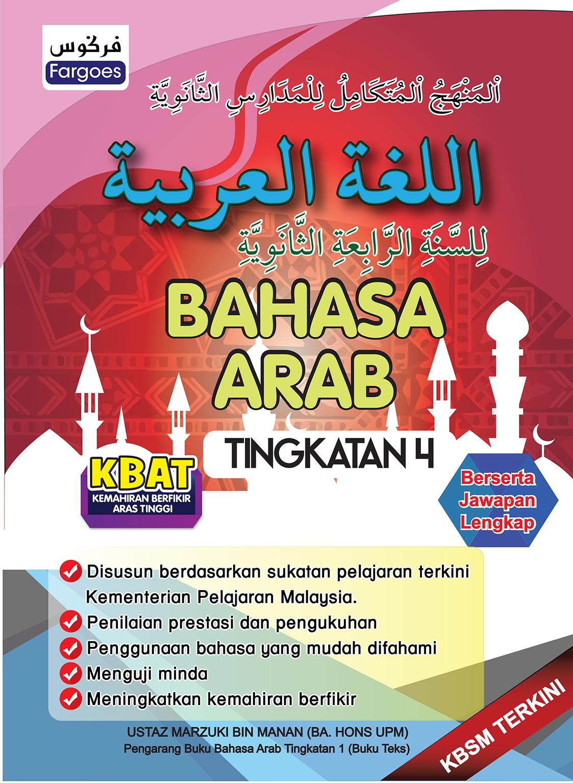 Bahasa Arab Tingkatan 4 Fargoes Books Sdn Bhd